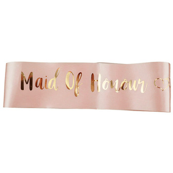 Maid Of Honour Sash - Pink with Gold Writing