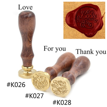 Thank You - Wax Seal Stamp